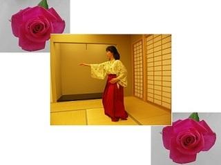 陰陽師と薔薇.jpg